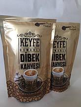 "Турецкий кофе"" Кeyfe osmanli DIBEK kahvesi"" , 200г"