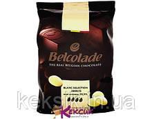 Шоколад белый Belcolade 29,5% 0,250 кг