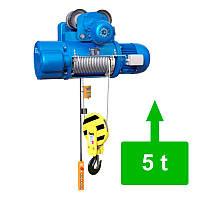 Таль электрическая тросовая с электрической тележкой CD1-5.0 (5 тн)