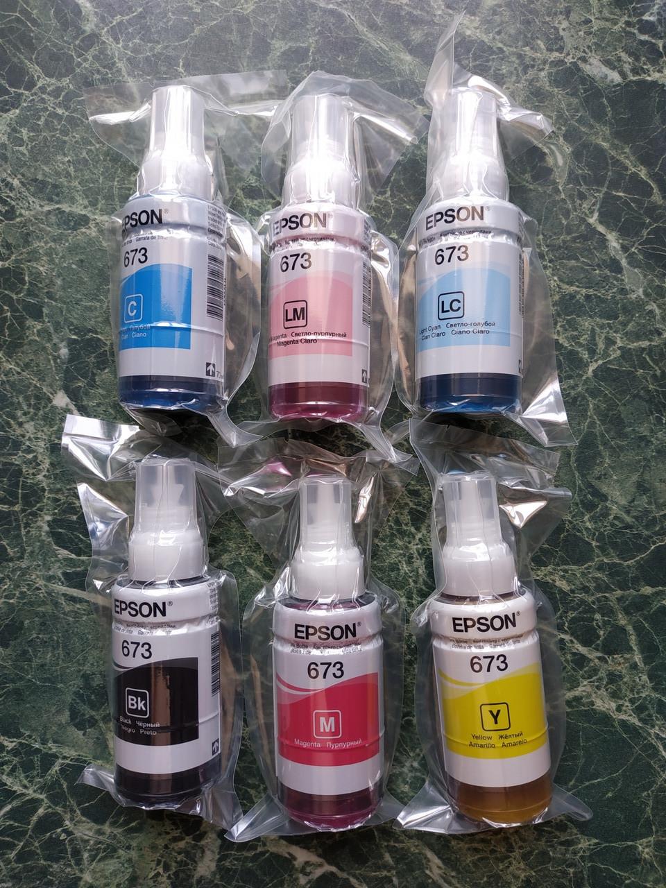 Комплект контейнеров с чернилами Epson 673 B/C/LC/LM/M/Y (C13T673XX)