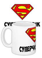 """Чашка с надписью """"Супермужчина"""""""