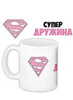 """Чашка с надписью """"Супер - жена"""""""