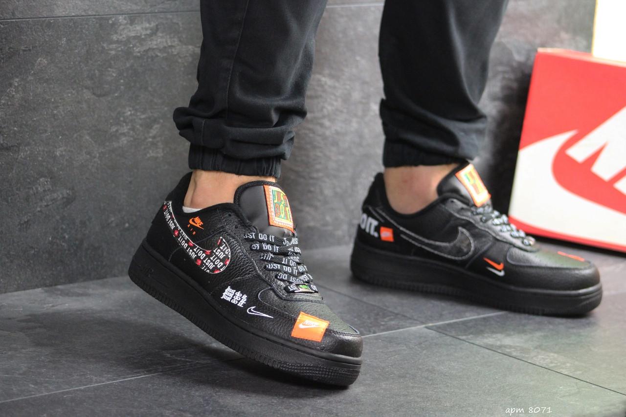 Мужские кроссовки Nike Air Force 1 Just Do It (черные)