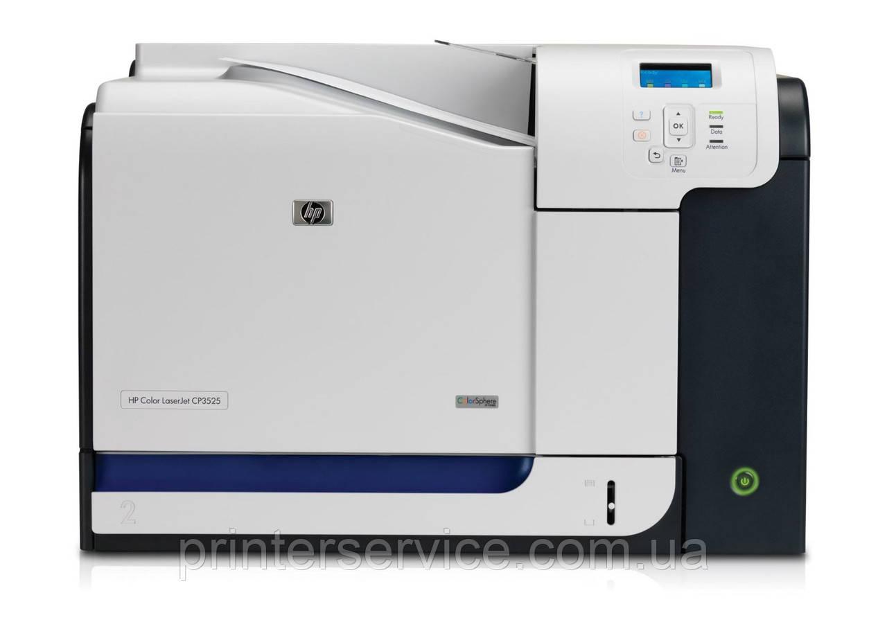 БУ цветной лазерный принтер  Hp CP3525dn формата А4