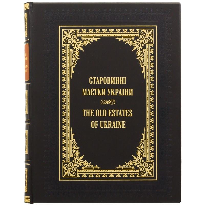 """Книга-альбом в шкіряній палітурці """"Старовинні маєтки України"""""""