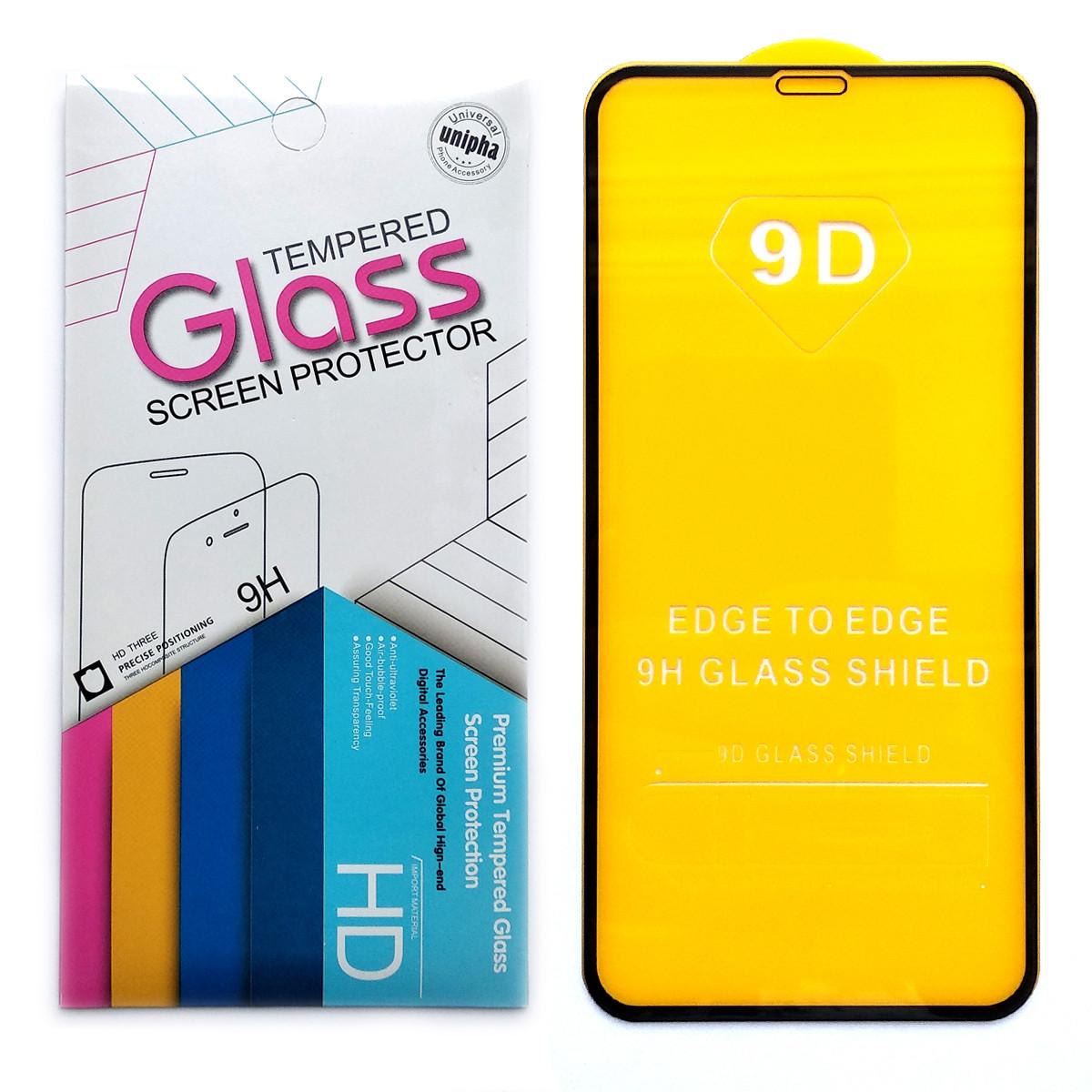 Защитное стекло 9D для Apple iPhone X / XS (Black)
