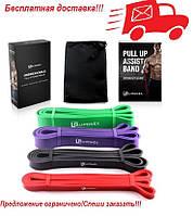 Резиновые петли для спо, резина для подтягивания,фитнеса U-Powex Комплект 4шт+ Сумочка !!!+Доставка.
