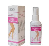 Anti Grow Nano - Крем для депиляции (Анти Гров Нано) 1+1=3
