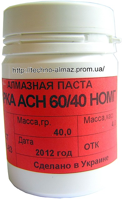 Алмазная паста АСН 60/40