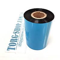 Риббон WAX Красящая лента для печати на этикетке полуглянцевой 64мм х 300м