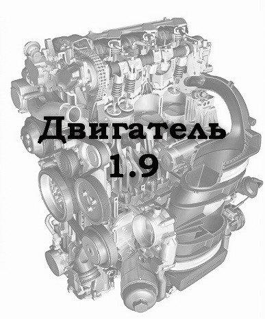 Распределительный вал VW T5 1.9TDI 2003-2009