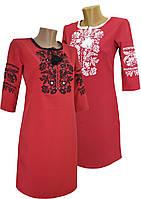 Красное вышитое короткое платье с растительным орнаментом, фото 1