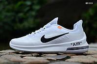 Мужские кроссовки Nike Air Max 98 (белые)
