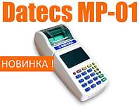С 1 августа 2015 в продажу поступит в продажу Datecs МР-01
