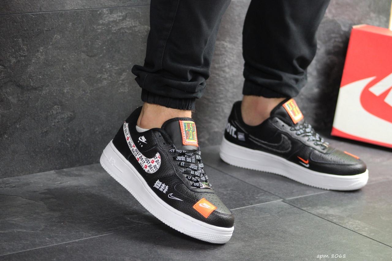 Чоловічі кросівки Nike Air Force 1 Just Do It (чорно-білі)