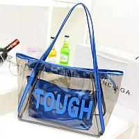 Женская прозрачная пляжная сумка TOUGH синяя