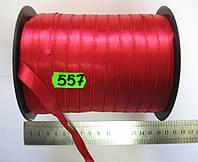 Лента атласная двухсторонняя 10мм, цвет малиновый, Турция