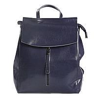 """Женский кожаный рюкзак сумка 4BAGS Синий """"TORY Blue"""" (10980)"""