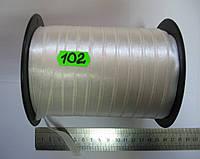 Лента атласная двухсторонняя 10мм, цвет молочный, Турция