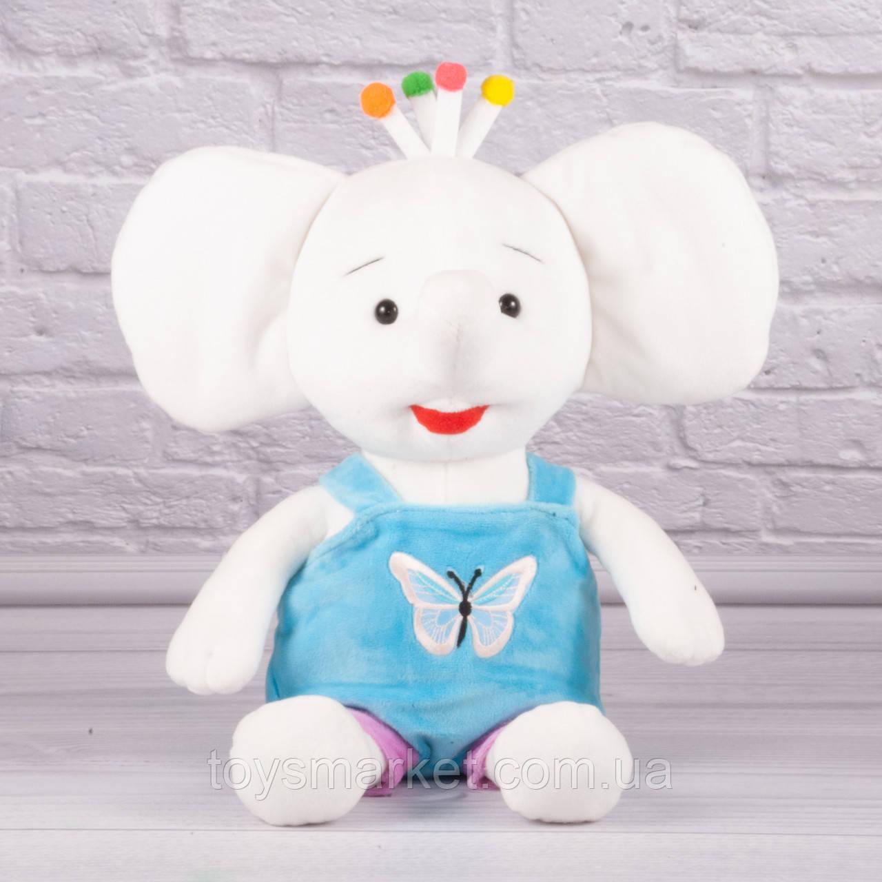 """Мягкая игрушка Слон """"Тося"""", плюшевый слоник"""