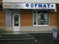 Полиграфия, Полтава