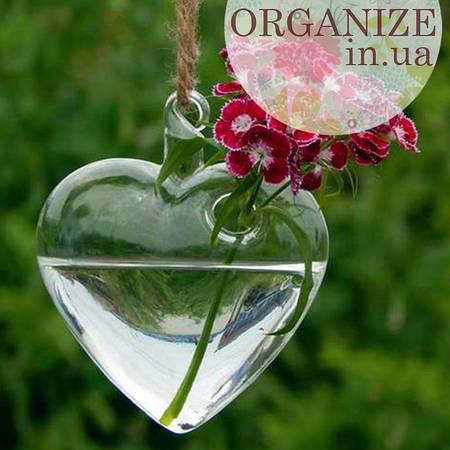 Подвесная стеклянная ваза - Сердце 11 см