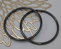 Ручки-кольца для сумок металлические, цвет черный никель