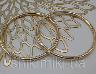 Ручки-кольца для сумок металлические, цвет золото