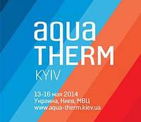 Участие в выставке Аква-Терм Киев 2015
