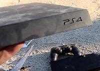В игры для консолей PlayStation теперь можно играть вообще без консоли