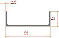 П-образный профиль 55х23х2.5