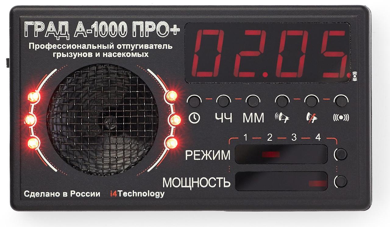 ГРАД А-1000 Про+ отпугиватель грызунов и насекомых