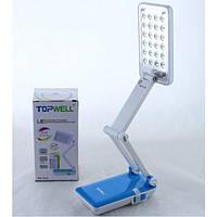 Настольная аккумуляторная лампа-трансформер TopWell BL 1018\1019 (5114 мон)