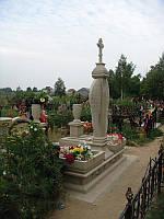 Мраморный памятник М-225