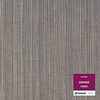 Модульный линолеум Art Vinil Lounge Fabric