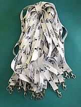 Ленты, шнурки с печатью для бейджей, фото 2