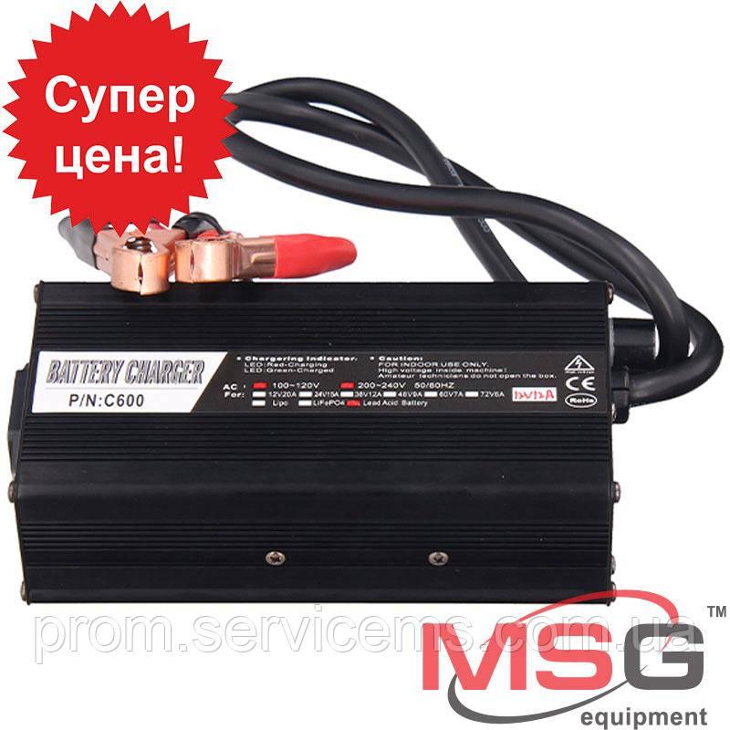 Зарядное устройство для аккумулятора АКБ автомат 12А 15В С600 автомобильное зарядное