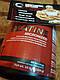Креатин моногидрат Betancourt Nutrition Micronized Creatine 300 г 60 порций бетанкурт, фото 4