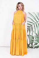 """Длинное летнее платье-сарафан """"Margo"""" с карманами и открытой спиной (большие размеры)"""