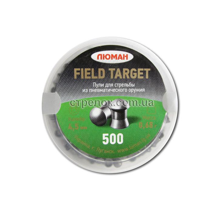 Пули ЛЮМАН Field Target 0,68 г (500 шт)