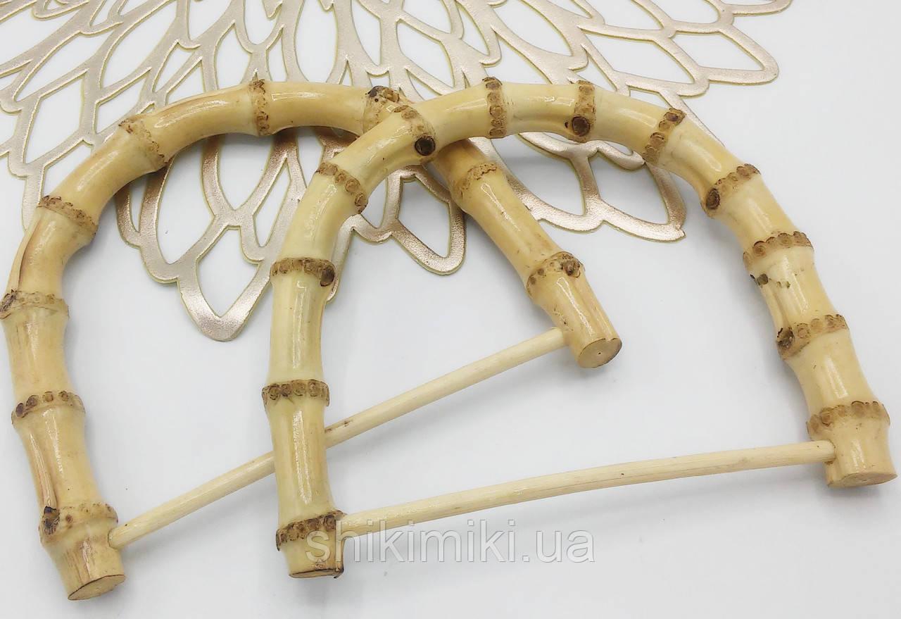 Ручки для сумок полукруглые бамбуковые светлые
