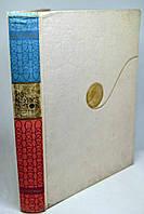 """Книга: """"Из клубка ниток"""""""