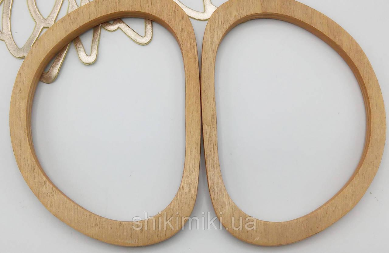 Ручки для сумок   деревянные светло бежевые