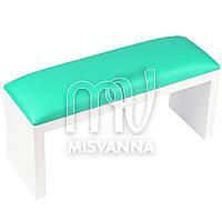 Подлокотник для маникюра на белых ножках с бирюзовой подушкой