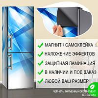 Магнитная наклейка на холодильник Линии голубая абстракция (виниловый магнит), 600*1800 мм, Лицевая