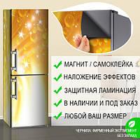 Магнитная наклейка на холодильник Солнечные блики Абстракция виниловый магнит, 600*1800 мм, Лицевая