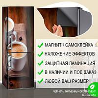 Магнитная наклейка на холодильник Кофейные чашки Какао, виниловый магнит, 600*1800 мм, Лицевая