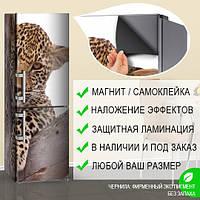 Магнитная наклейка на холодильник Милый Леопард (гепард, кот), виниловый магнит, 600*1800 мм, Лицевая