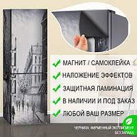 Магнитная наклейка на холодильник Черно-белая улица Ретро виниловый магнит, 600*1800 мм, Лицевая