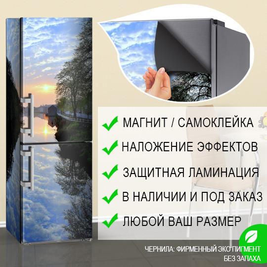 Магнитная наклейка на холодильник (виниловый магнит) Переделка холодильника, 600*1800 мм, Лицевая